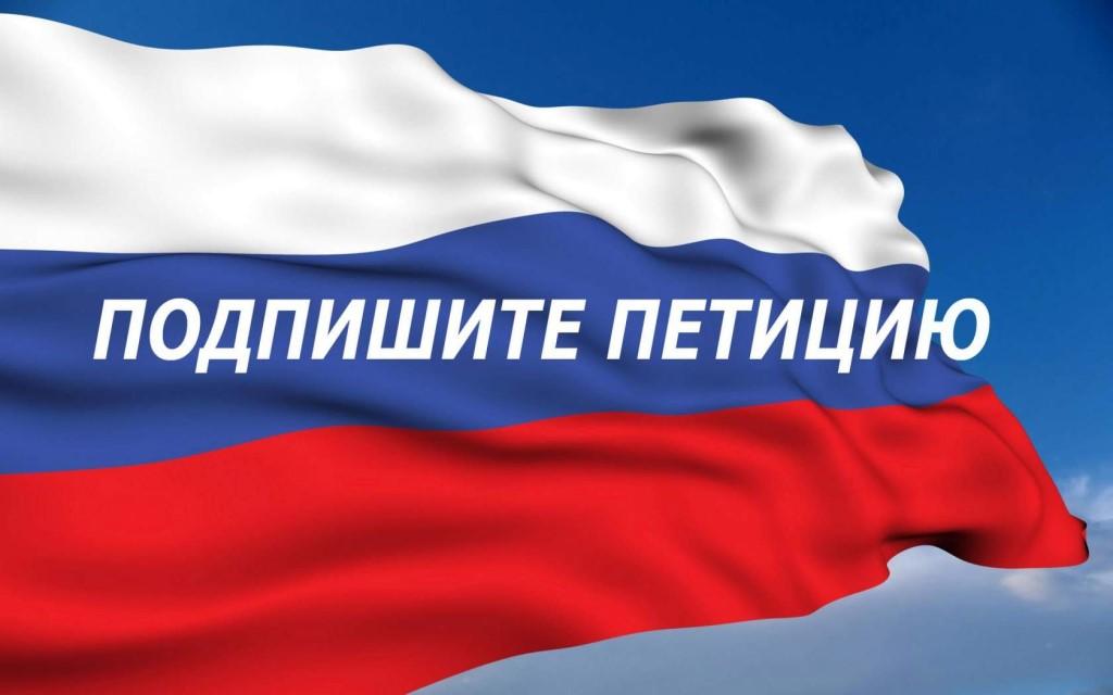 Отставка руководителя департамента образования г. Москвы - Исаака Калины