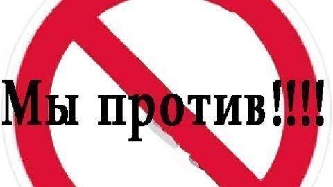 Родители московских школьников против внедрения МЭШ (