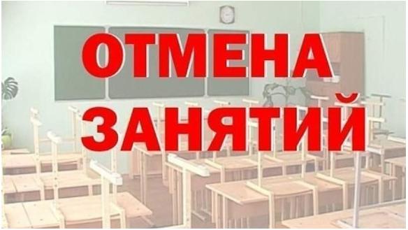 Необходимо введение полноценного двухнедельного карантина во всех школах г.Москвы